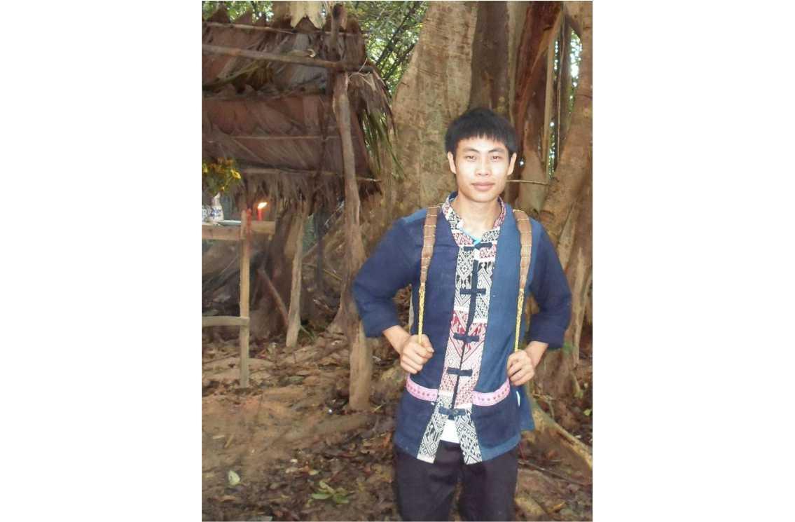 Eee Nhoan. Khomu. Lao