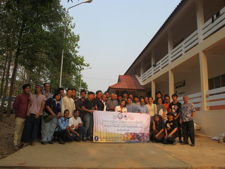 Sinh viên Đại học Nông nghiệp Major Thailand